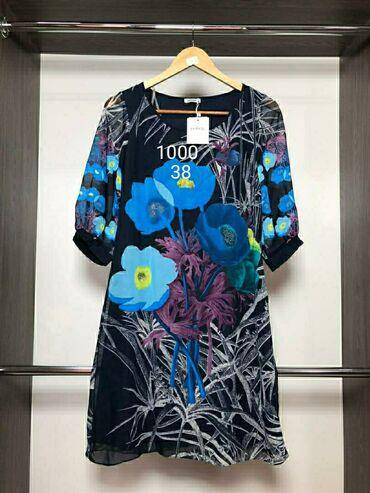 Ликвидация женской одежды из Турции. Платья, юбки . Цены ниже себестои
