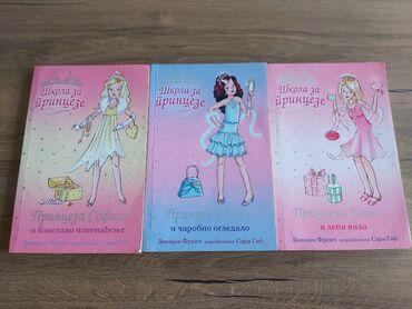 Za decu | Beograd: 3 knjige Škola za princeze + GRATIS (jedna) knjiga Škola za jednoroge