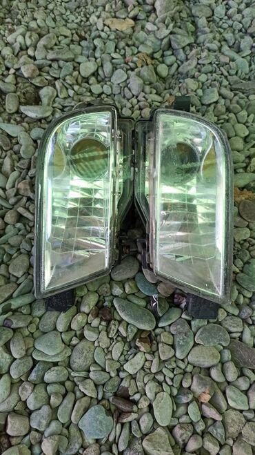 Автозапчасти - Каинды: Туманки на Алтезу . 2003год