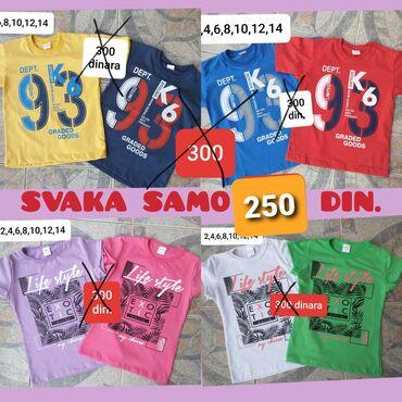 Dečija odeća i obuća | Vrnjacka Banja: Majice - 100 % pamuk.SAMO 250 DINARASuper ponuda za dečake i devojčice