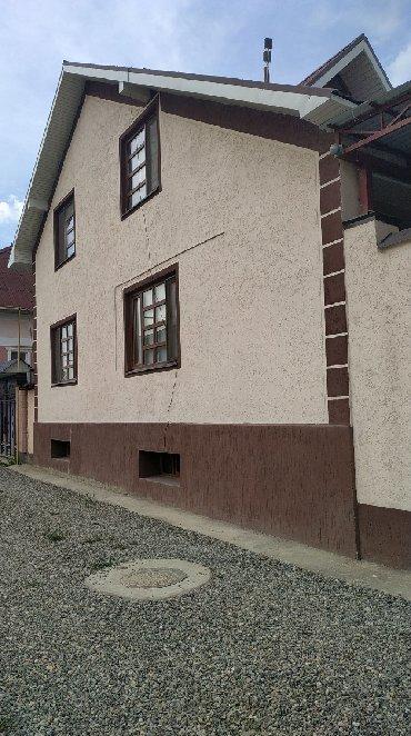 Недвижимость - Чон-Таш: 320 кв. м 8 комнат, Подвал, погреб