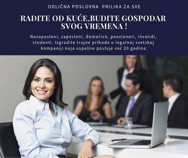 ODLIČNA POSLOVNA PRILIKA ZA SVE - Belgrade