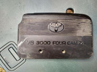 Аксессуары для авто в Токмак: Крышка на двигатель, Тойота Камри-30-35. Цена-1000 сом