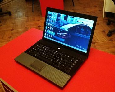 Bakı şəhərində  Hp ProBook 4Gb Ram - 250 manat - SATILIR - Əlaqə saxlamaq üçün -