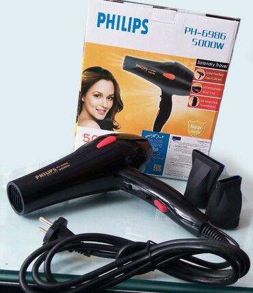 Фен для сушки Philips PH-6986В 4 раза больше ионов для максимального
