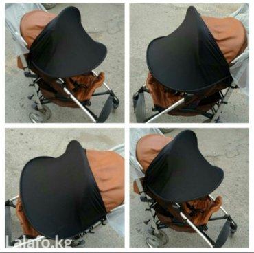 Козырёк чёрный из солнцезащитной тканиНе коляска!Солнце