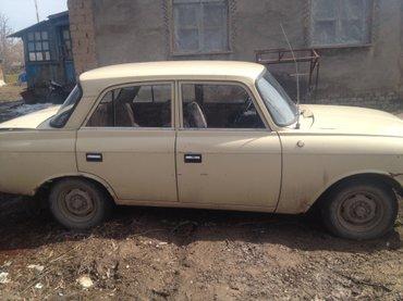 Москвич 412 1.4 л. 1987