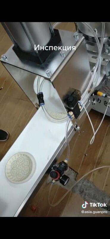 Оборудование для лепешки