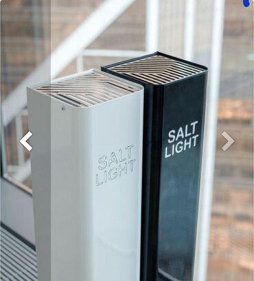 Рециркулятор SaltLight- современный способ защитить себя, своих близк
