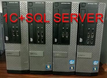 Bakı şəhərində Tam hazır vəziyyətdə 1C + SQL SERVER