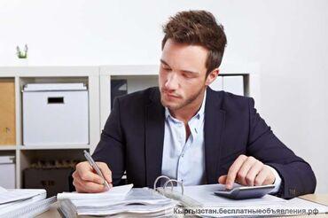 Требуется мужчины делопроизводитель .От 40 до 70 лет . Знание языков