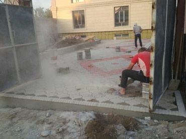 Укладка брусчатки,бордюры,лотки, в Бишкек