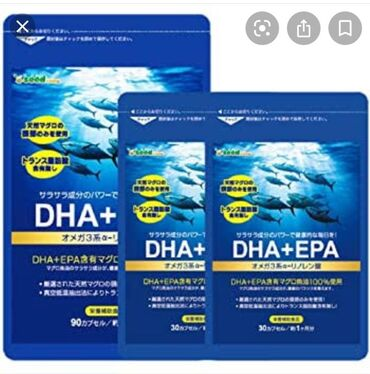 Содержит рыбий жир из мяса голубого тунца. Поддерживает деятельность