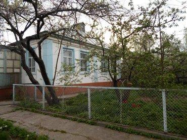 Продается дом на иссык куле!!! Село в Григорьевка