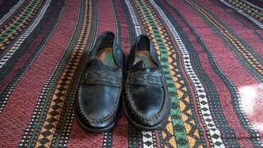 Bez cipele - Srbija: Zenske cipele broj 35-duzina gazista je 22.5 cm.- bez ostecenja