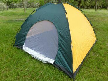 суррогатная мать цена бишкек в Кыргызстан: Палатка в аренду палатки в аренду палатка на прокат палатки на прокат