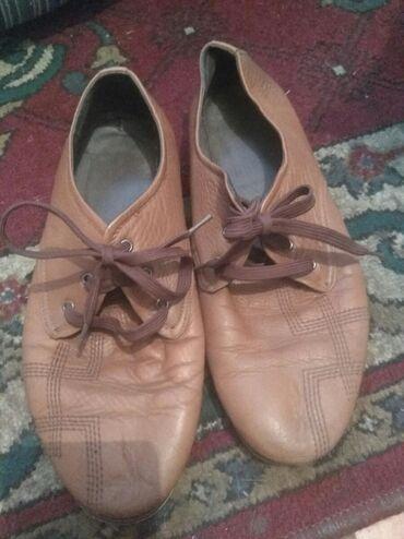 Продаю туфли, состояние хорошее, почти не носил