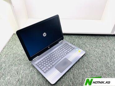 Ноутбук HP-модель-pavilion 15-au006ur-процессор-core