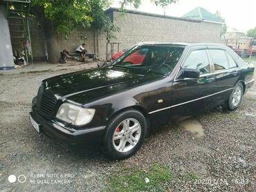 сколько стоит тестомесильная машина в Кыргызстан: Mercedes-Benz 500 5 л. 1994 | 139000 км