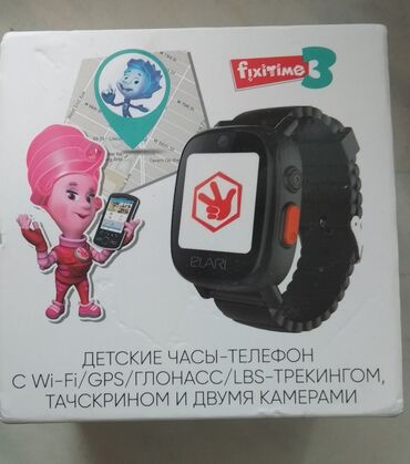 детские угги в Азербайджан: Uşaq saati. Agilli saat telefon. Tezedi.Kontakt Homedan 169 manata