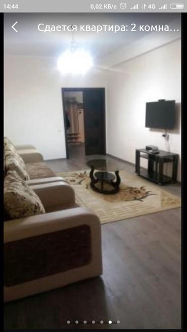 элитную квартиру в Кыргызстан: Сдаю 2-х комнатную элитную квартиру Калык-Акиева-Боконбаева