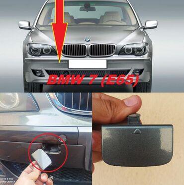 Буксировочная заглушка от BMW 7 E65