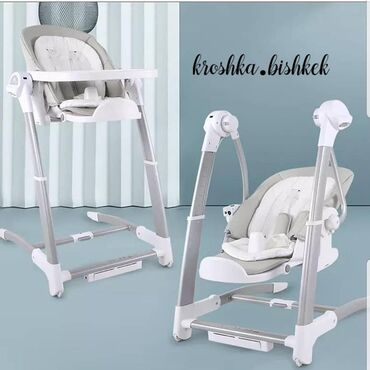 Шезлонг стульчик для кормления3 в1 aрт sg116- baby swing, higncnar