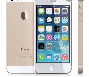 gold postelnoe bele в Кыргызстан: Б/У iPhone 5c 16 ГБ Золотой