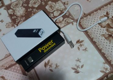 Power bank nov - Pozarevac