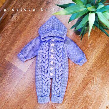 Верхняя одежда в Кыргызстан: Стильная вязаная одежда и игрушки для ваших малышей. Все вещи вяжутся