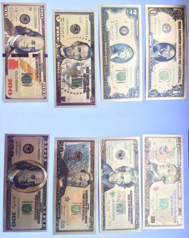 Сувенирные деньги, банкноты доллар в Бишкек