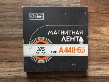 """Bakı şəhərində """"Svema"""" maqnit lenti A4411-6B"""
