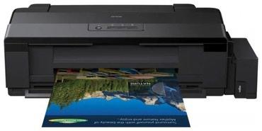 сканер epson cx4300 в Кыргызстан: Принтер Epson L1800