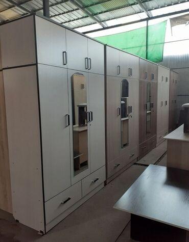 bu shifoner в Кыргызстан: Шкафы