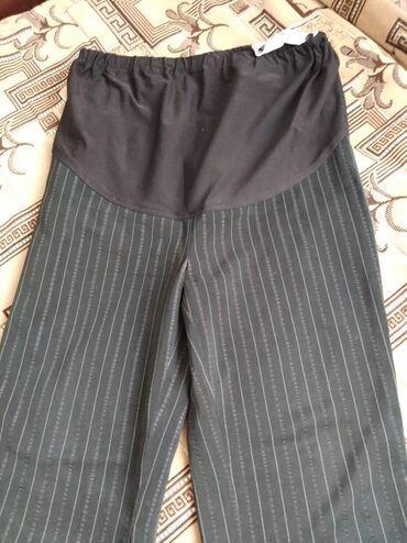 Брюки, джинсы, рубашки и платья для беременных