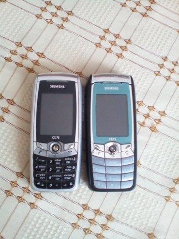 Bakı şəhərində Antik modeller yiganlar ucun SIEMENS CX75 telefonlari.Her ikisi