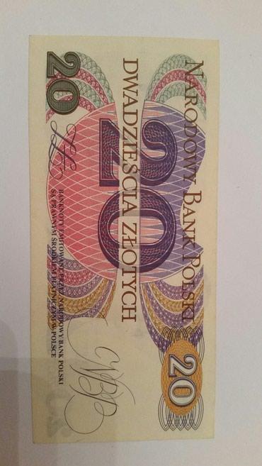 Продаю коллекцию денежных купюр в Бишкек