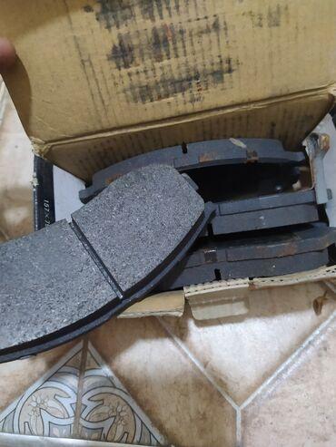 митсубиси лансер бишкек in Кыргызстан | MITSUBISHI: Тормозные колодки mitsubishi фирменные новые японские mikushimaНа