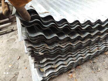 купить стики на айкос бишкек в Кыргызстан: Чёрный металл самовывоз алюминий латунь аккумулятор нержавейка . Алма