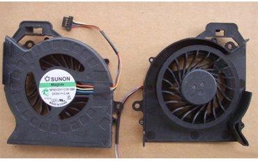 Bakı şəhərində Кулер (DV7-6000, DV6-6000 series) Кулер,вентилятор для ноутбука HP