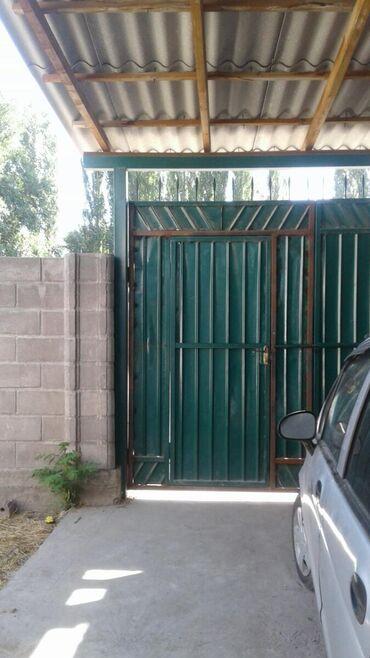 Продам Дом 5 кв. м, 4 комнаты