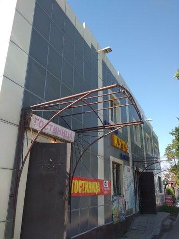 Продаю гатовый бизнес адрес рыскулова пере-е кулиева углавой в Бишкек