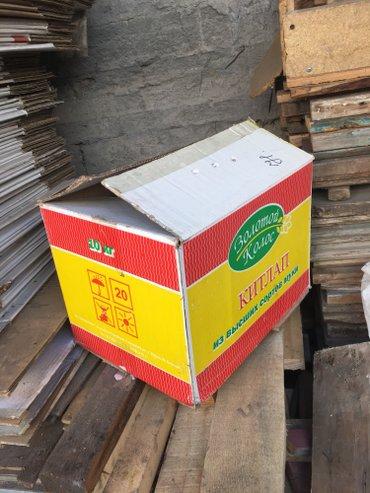 Коробки пустые, гофр. разных размеров, около 500-1000 шт. в Токмак - фото 2