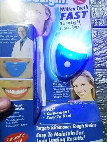 WhiteLight - inovativni sistem kućnog izbeljivanja zuba! Sada možete