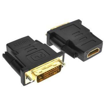 переходник с dvi на hdmi в Кыргызстан: Переходник HDMI (Female)- DVI-I (24+1) (male)