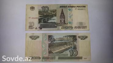Bakı şəhərində Rusiya 10 rubl. 1997-cü il. 2 ədəd. 1 ədədi 10 azn