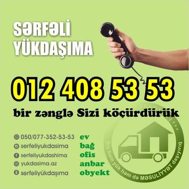 Bakı şəhərində İsteklahçının mallarını anbarlara və yaxud topdan satış