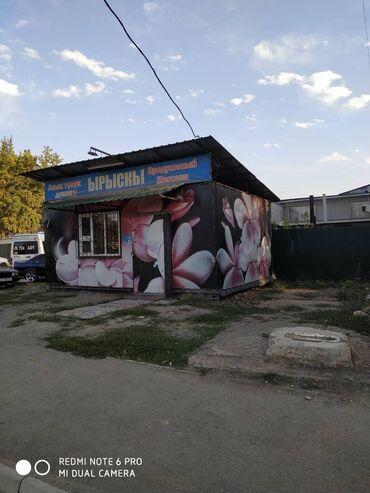 контейнеры бишкек in Кыргызстан | ОБОРУДОВАНИЕ ДЛЯ БИЗНЕСА: 30 кв. м, Без мебели