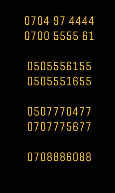 Красивые номера ! От по 1000сом в Бишкек