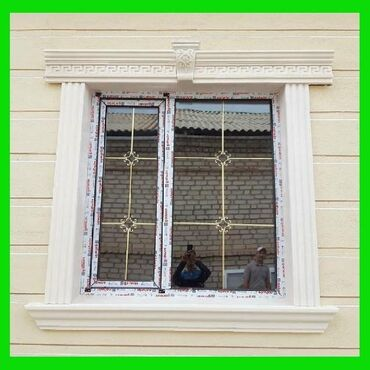 Пластиковые окна пластКовые окНа пласТиковые окнА пластикОвые окНА